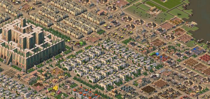 Градостроительная стратегия Nebuchadnezzar выйдет 17 февраля