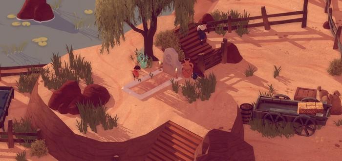 Яркие приключения в трейлере вестерн-адвенчуры El Hijo