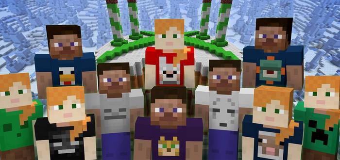 Теперь модераторы Minecraft могут перманентно банить игроков, не следующих правилам сообщества