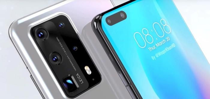 Смартфоны Huawei P50 могут выйти в 2021 году
