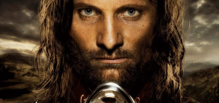В следующем году выйдет новая книга про Средиземье Дж. Р. Р. Толкина