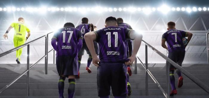 Релизный трейлер Football Manager 2021