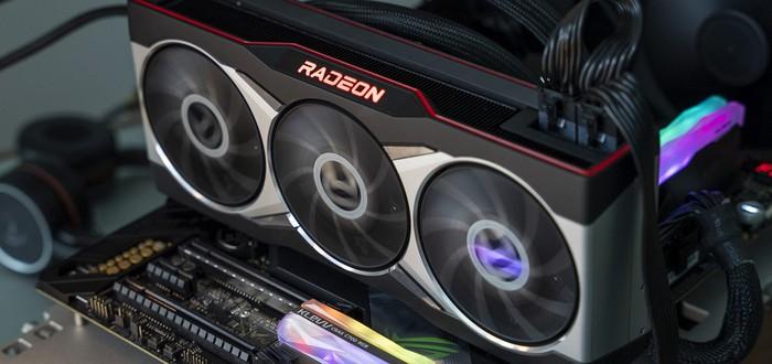 AMD ожидает снижение цен на RX 6000 через 1-2 месяца
