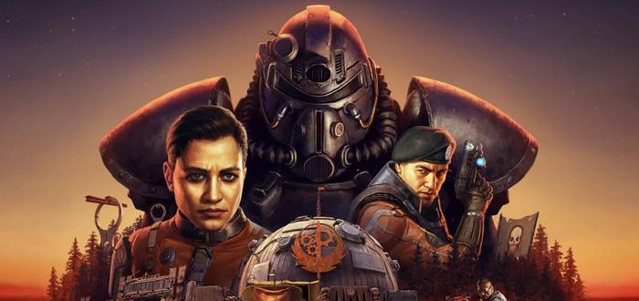 Три лидера Братства Стали в новом трейлере Fallout 76