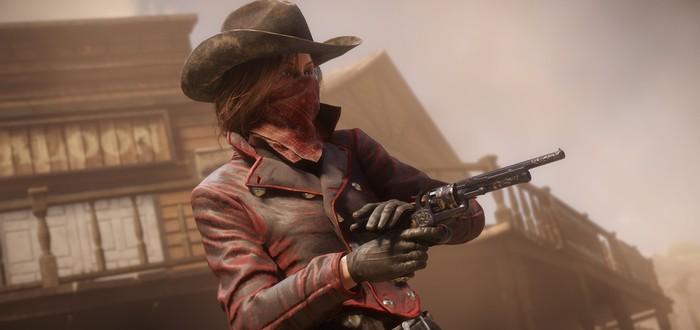 Red Dead Online получила крупный патч — онлайн стал доступен для покупки в качестве отдельной версии