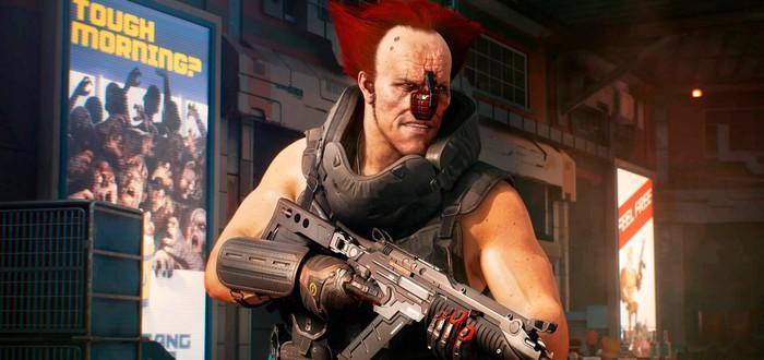 Cyberpunk 2077 получит официальное 464-страничное руководство по игре