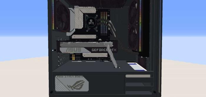 Геймер потратил 45 часов воссоздавая в Minecraft игровой PC с RTX 3070