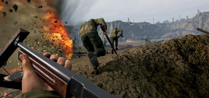 IGN: Новый геймплей и впечатления от финального превью Medal of Honor Above and Beyond