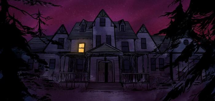 Gone Home – лучший игровой опыт Августа