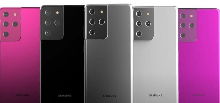 """Первые """"живые"""" фотографии Galaxy S21 Ultra и S21 Plus"""