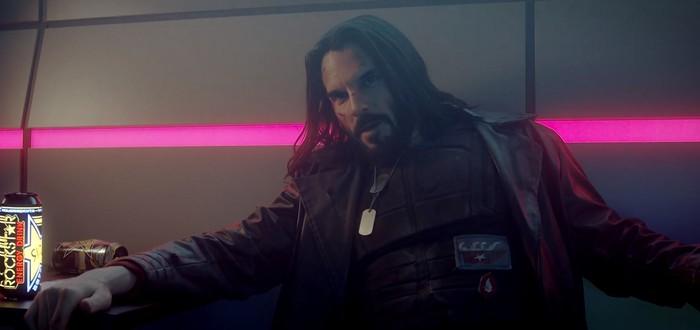 Вышел фанатский фильм про  Джонни Сильверхенда из Cyberpunk 2077