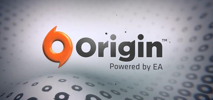 Origin: новая политика возврата
