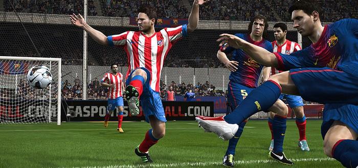 Бесплатная FIFA 14 и Ultimate Team Legends – эксклюзивы для Xbox One