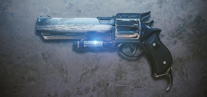 """В Destiny 2 открылся квест на экзотический револьвер """"Хоукмун"""""""