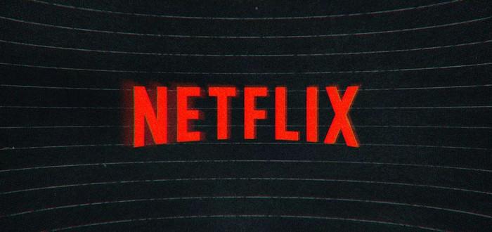 Фэнтези, комедии и дорамы — что смотрели российские подписчики Netflix в 2020 году