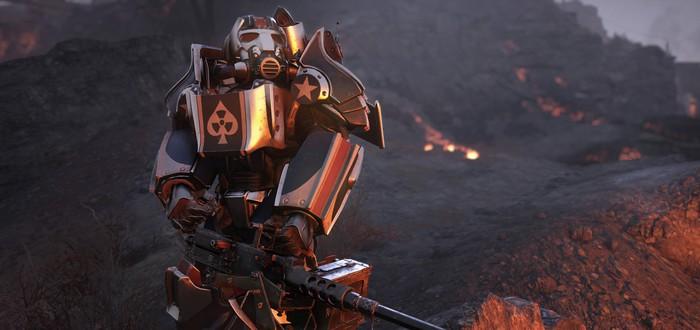 Разговор с Bethesda: Братство Стали в Fallout 76, безумный моддинг и большие планы