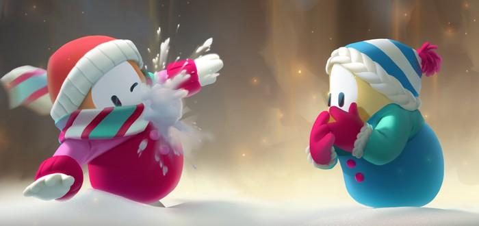 TGA 2020: Зимний трейлер третьего сезона Fall Guys