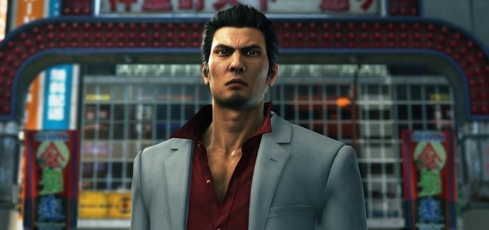 Yakuza Remastered Collection и Yakuza 6 выйдут на PC и Xbox в начале 2021 года