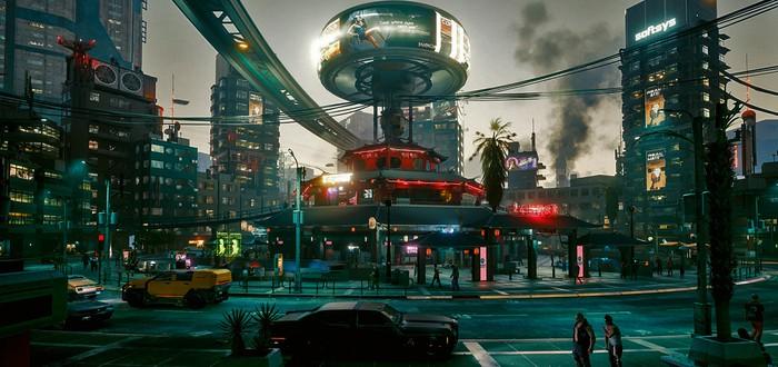 Геймеры составили список предложений, которые могут сделать Cyberpunk 2077 шедевром