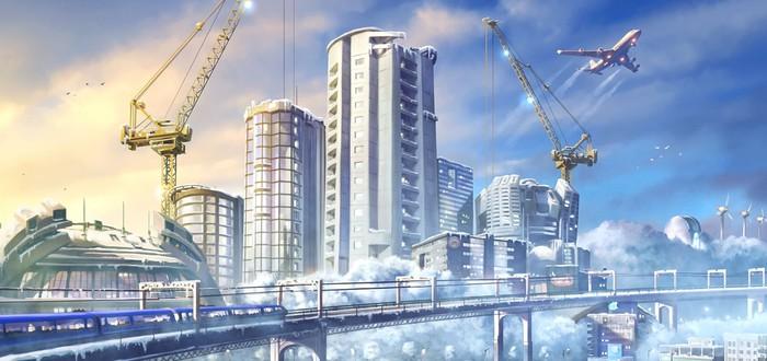 В Epic Games Store началась раздача Cities: Skylines и праздничная распродажа
