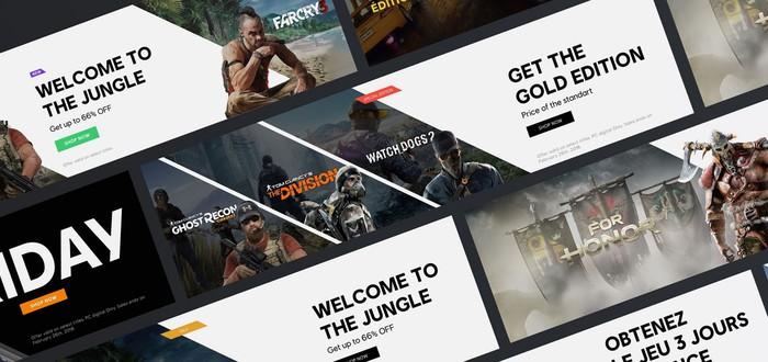 В Ubisoft Store началась новогодняя распродажа