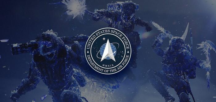 """Геймеры подшучивают над космическими силами США за именование членов подразделения """"Стражами"""""""