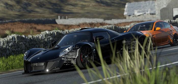 Скриншоты DriveСlub для PS4