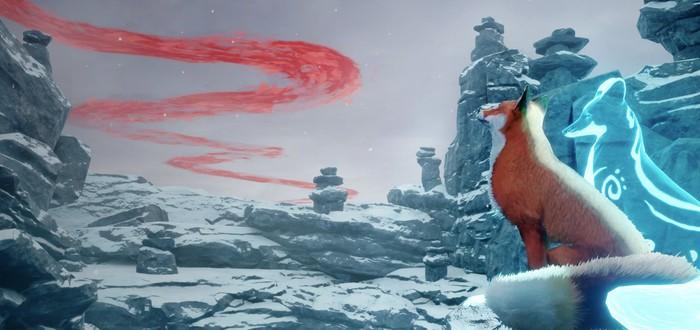 Адвенчура Spirit of the North: Enhanced Edition выйдет на Xbox Series в начале 2021 года
