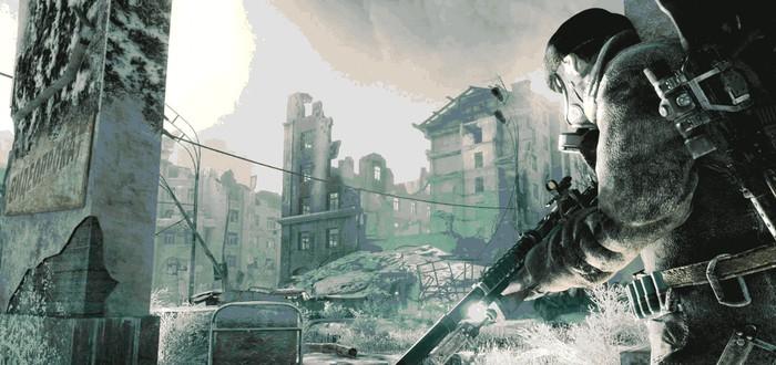 В Epic Games Store началась раздача Metro: 2033 Redux
