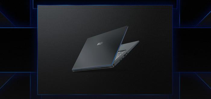 Обзор ноутбука MSI Prestige 15 — для человека бизнес-класса