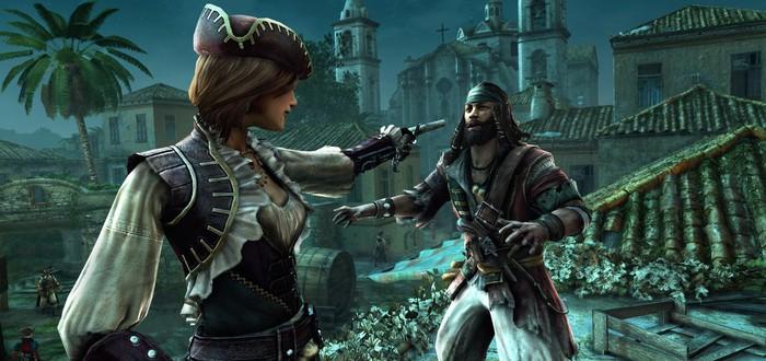 UPD. Новые скриншоты Assassin's Creed IV: Black Flag