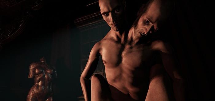 Эротический хоррор Lust from Beyond выйдет 11 февраля