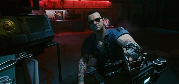 Гайд Cyberpunk 2077 — расположение легендарных киберимплантов