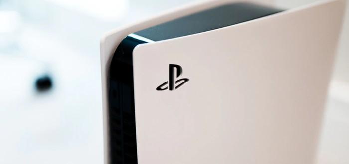 М.Видео: PS5 появится в продаже в ближайшие пару дней