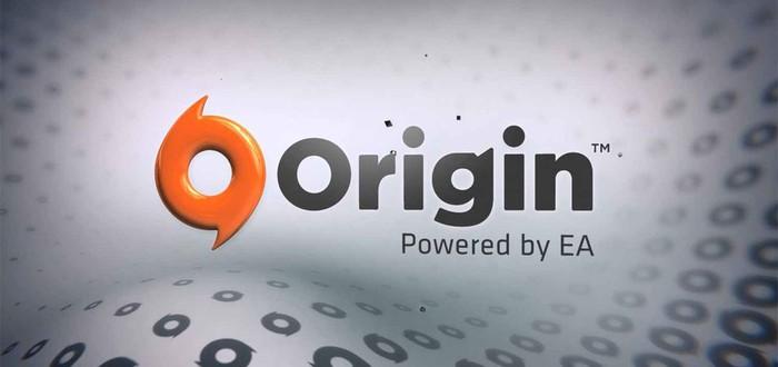 В Origin объявлены скидки в 70%