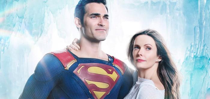 """CW показал первый трейлер сериала """"Супермен и Лоис"""""""