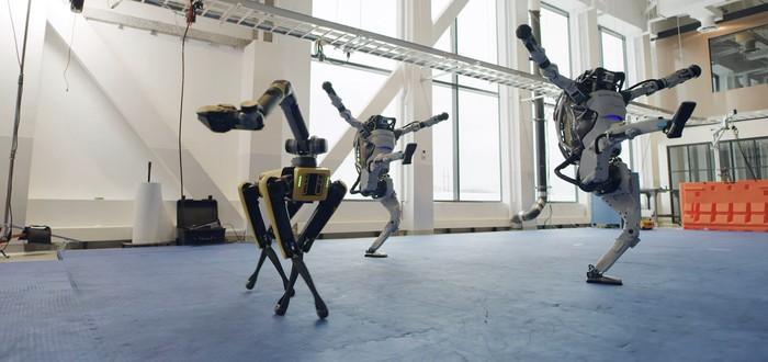 Роботы Boston Dynamics станцевали вместе в одном ролике
