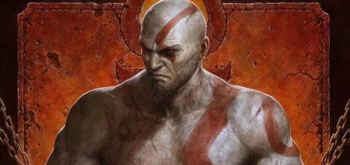 Комикс-приквел God of War выйдет в марте