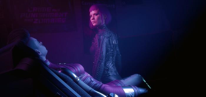 Число активных игроков Cyberpunk 2077 в Steam упало на 79% — в три раза быстрее The Witcher 3