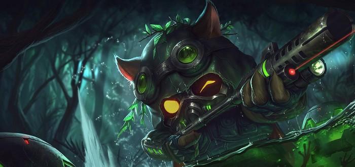 Riot Games тизерит нового лесника League of Legends, а патч 2.0 для Wild Rift добавит в игру Тимо