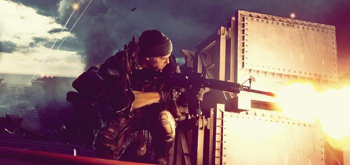 Battlefield 4: Испытательный полигон