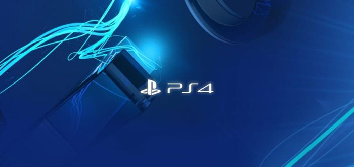 Купили игру на PS3? Получите скидку на эту игру для PS4
