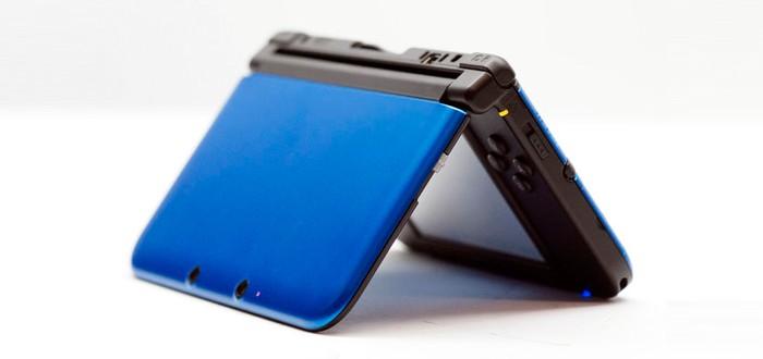 PS 4 vs. Xbox One. Спасибо, но мой выбор теплая ламповая Nintendo DS