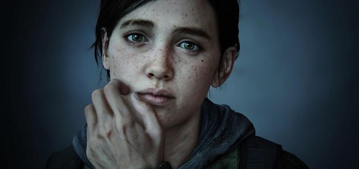 Элли из The Last of Us 2 вошла в список самых красивых женщин 2020 года
