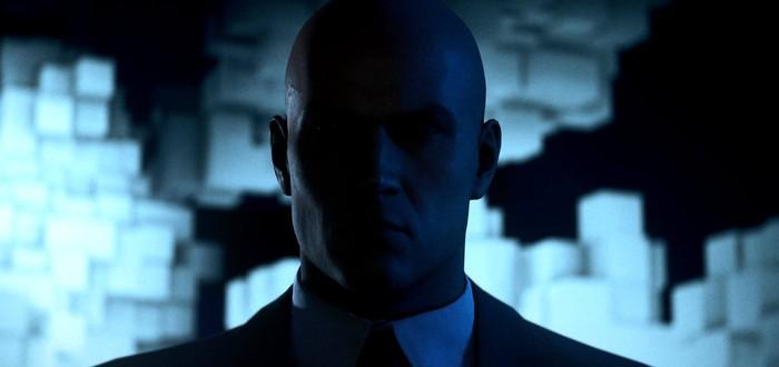Hitman 3 будет мрачнее предыдущих частей