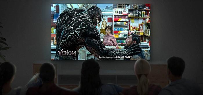 Sony анонсировала сервис стриминга для фильмов и сериалов