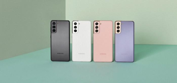 Samsung представила линейку Galaxy S21 — базовая модель обойдется в 75 тысяч рублей