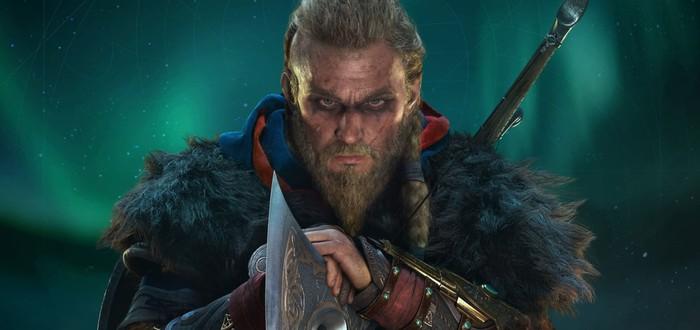 В Assassin's Creed Valhalla появилась секретная награда за пасхалку по Death Stranding