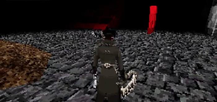Из Bloodborne сделали фанатский демейк в стиле PS1