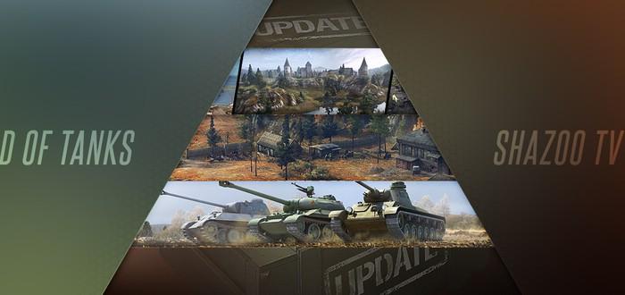 Tank Riders Live - Тест обновления 0.8.8 #01